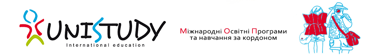 Unistudy - міжнародні освітні програми та навчання за кордоном